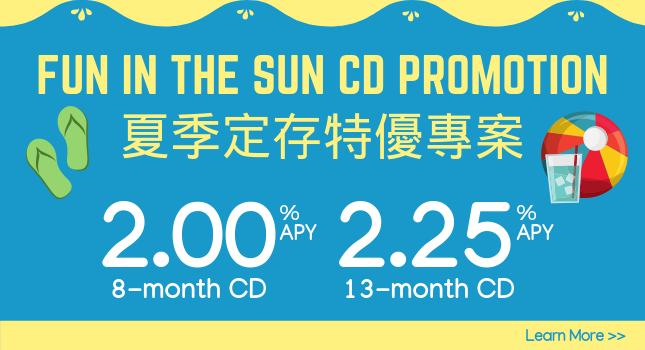 Summer CD Promotional Rotating Banner
